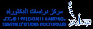 Logo-CED-UIT